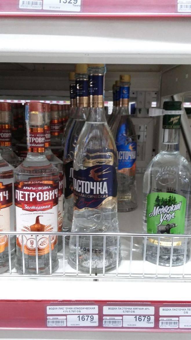 Время продажи алкоголя в москве в 2020 году