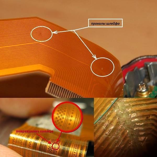 Ремонт и сервисное обслуживание электронных сигарет