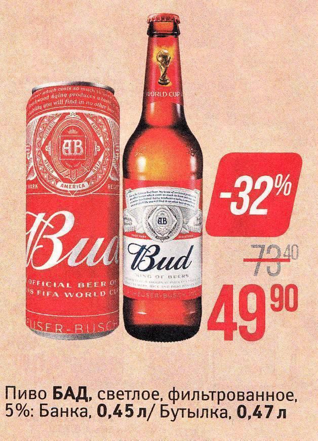 Популярный напиток – пиво бад