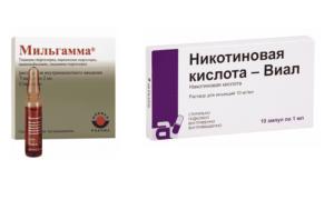 Никотиновая кислота, уколы: для чего назначают, свойства препарата