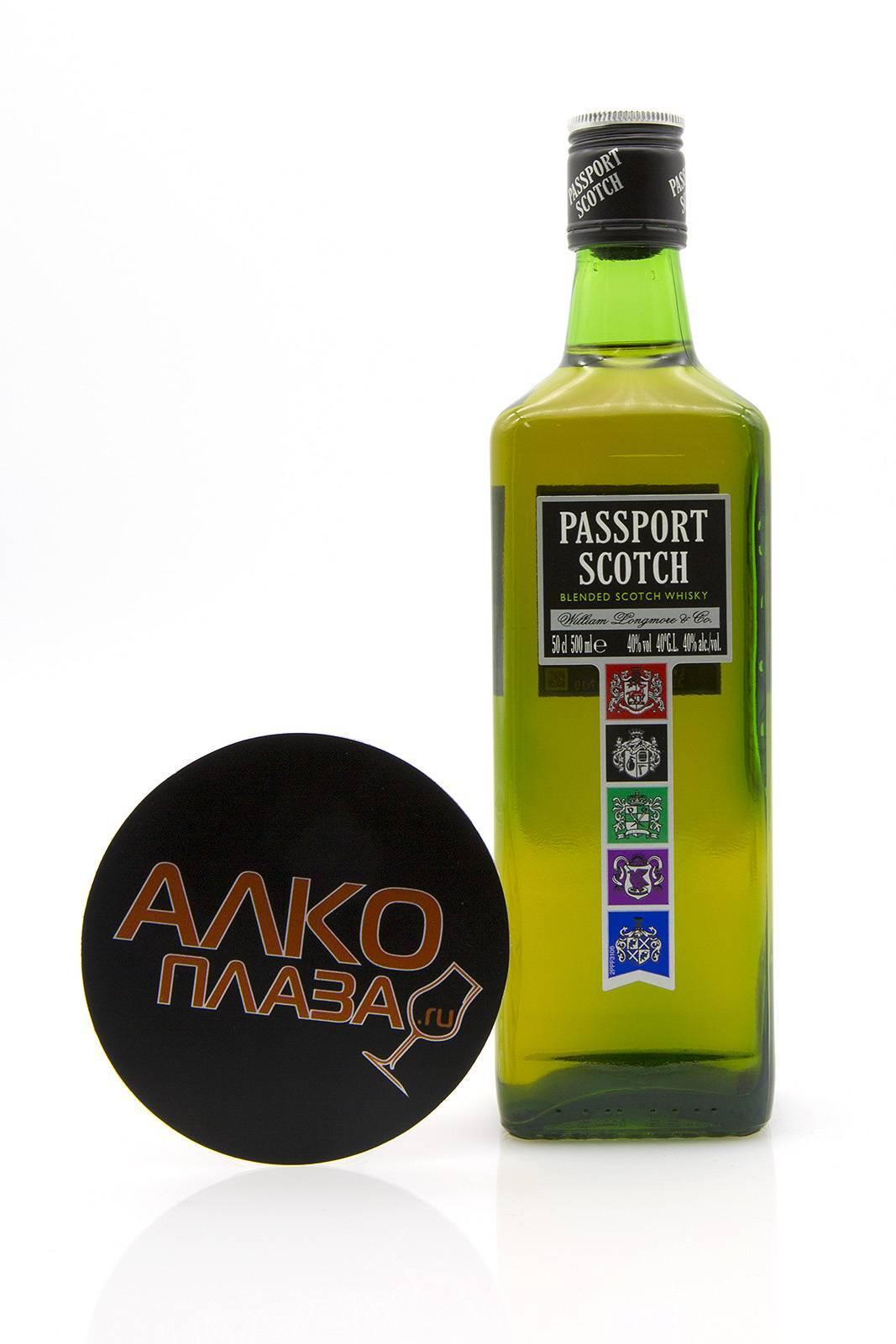 Обзор виски passport scotch (паспорт скотч)