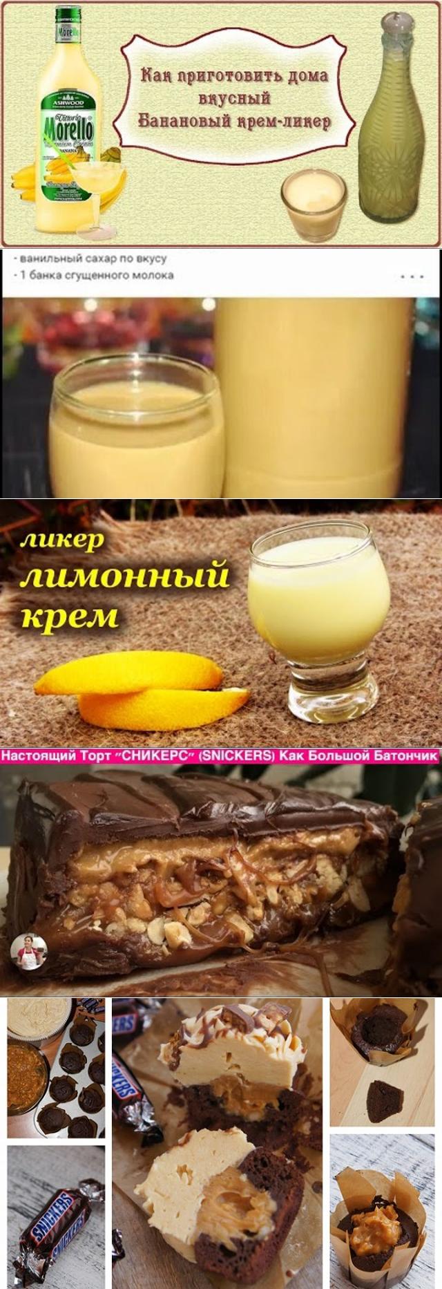 """Домашний ликер """"бейлис"""" – кулинарный рецепт"""