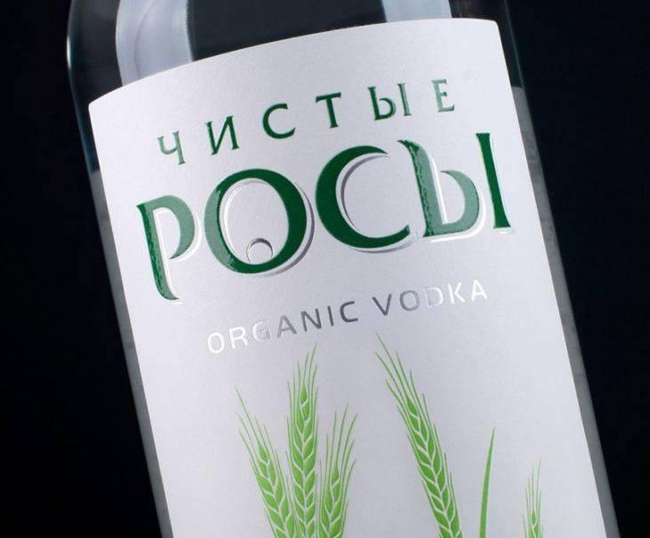 Отзыв: органическая водка pure nature mild («чистая природа» мягкая) 40% 0,5 л, «стандартъ» (россия)