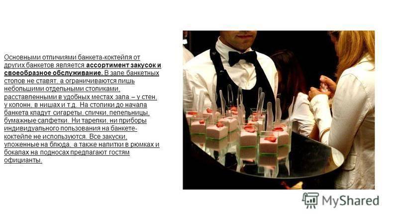Какие коктейли бывают? виды коктейлей для чайников.     drinkhacker.ru