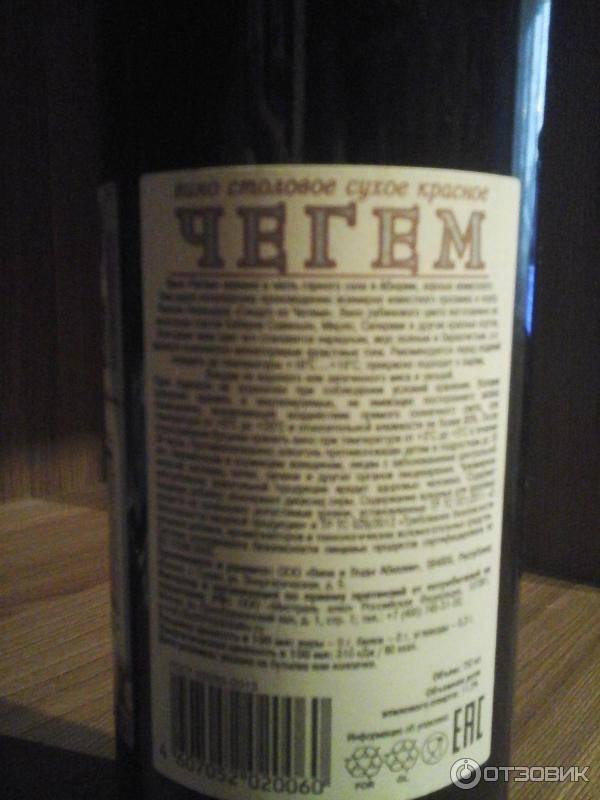 Вино эшера и его особенности