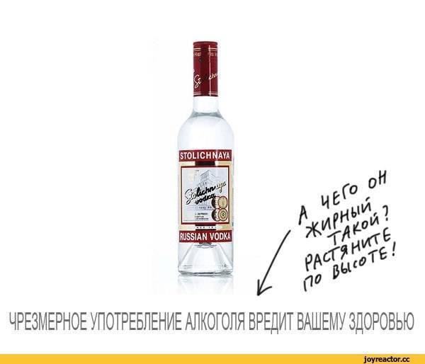 Чрезмерное употребление алкоголя вредит вашему здоровью