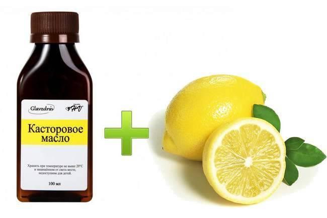 Как очистить организм при помощи масла и лимона