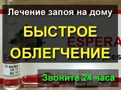 Какими капельницами выводят из запоя? - narko-konsult.ru