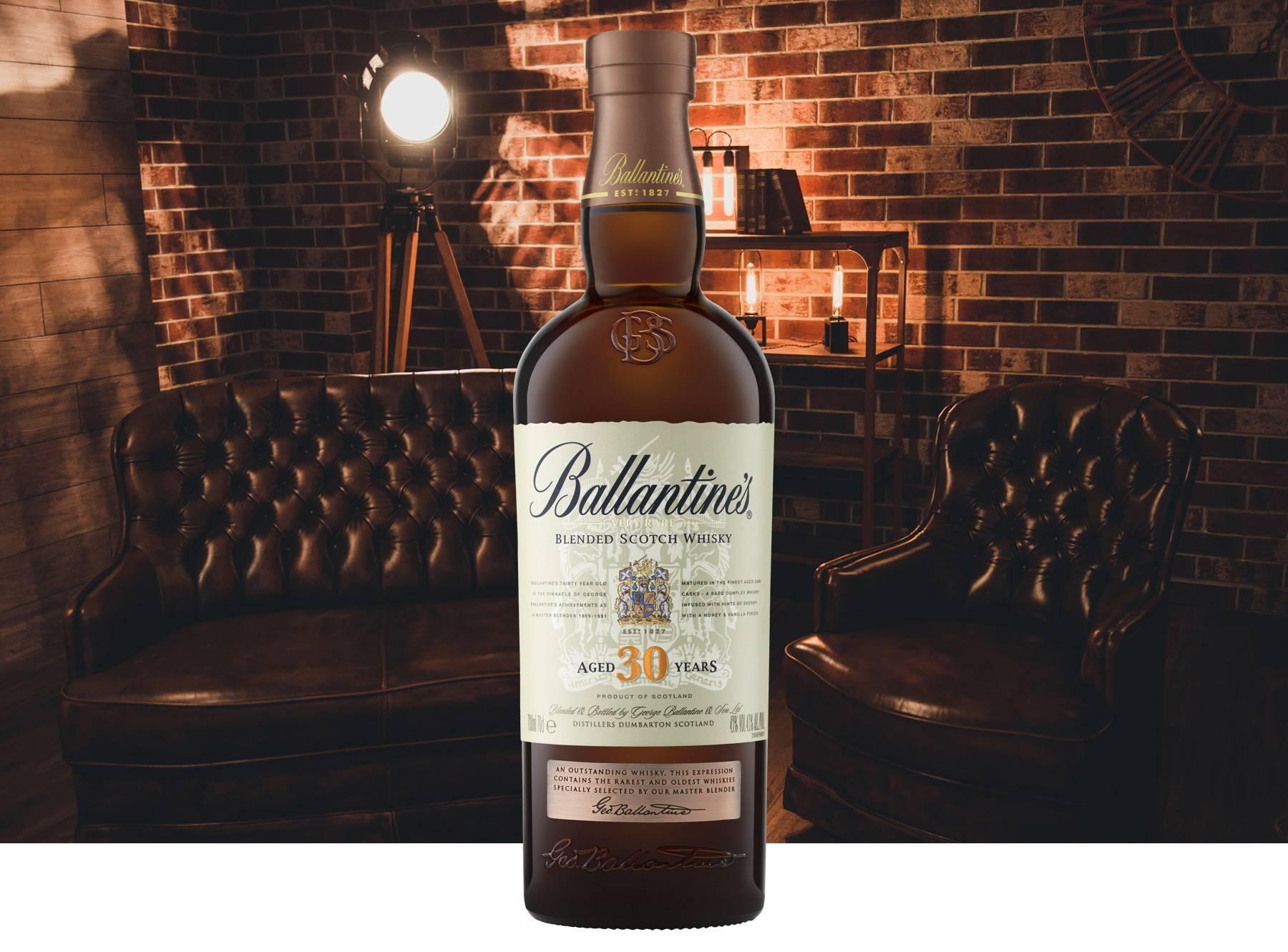 Виски ballantine's - как отличить подделку