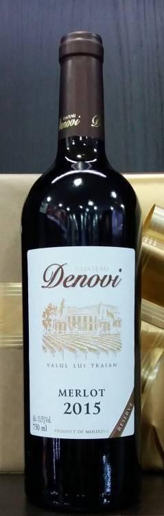 Известные вина сорта мерло