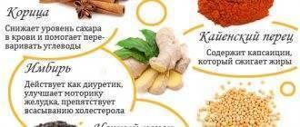 Как ускорить обмен веществ: 7 способов разогнать метаболизм