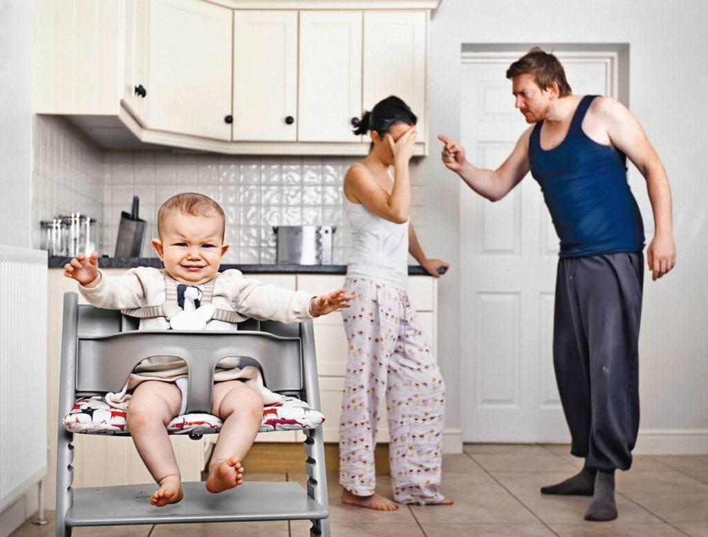 Как проучить мужа или жену за неуважение и заставить уважать: советы психологов
