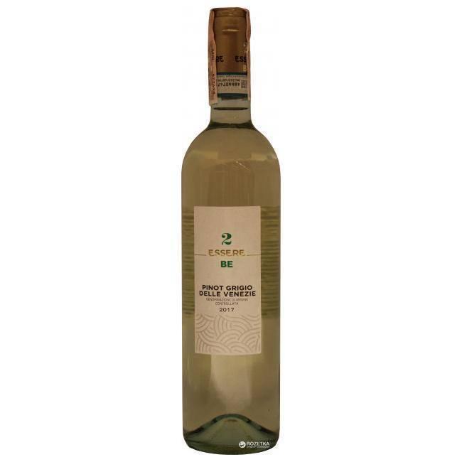 Pinot grigio – история вина из италии + видео | наливали