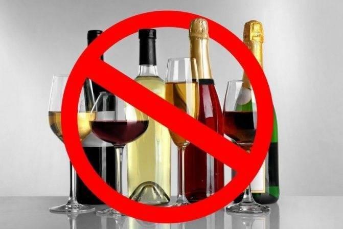 Шампанское расширяет или сужает сосуды. как алкоголь влияет на кровообращение и сосуды