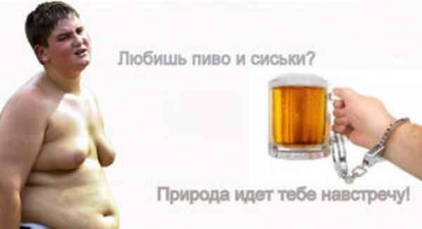 Польза и вред пива для мужского организма.