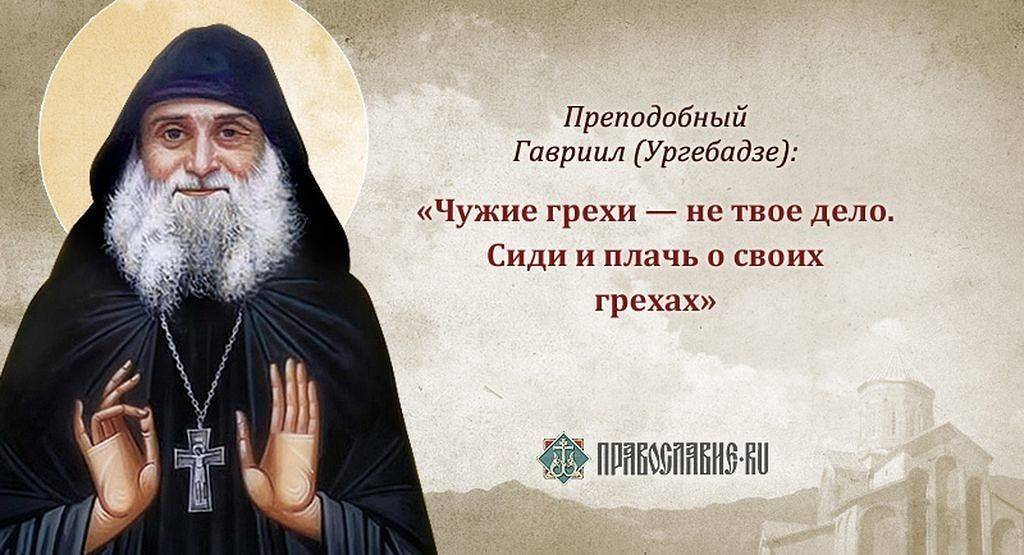 Курение это грех или нет в православии, грешно ли курить?