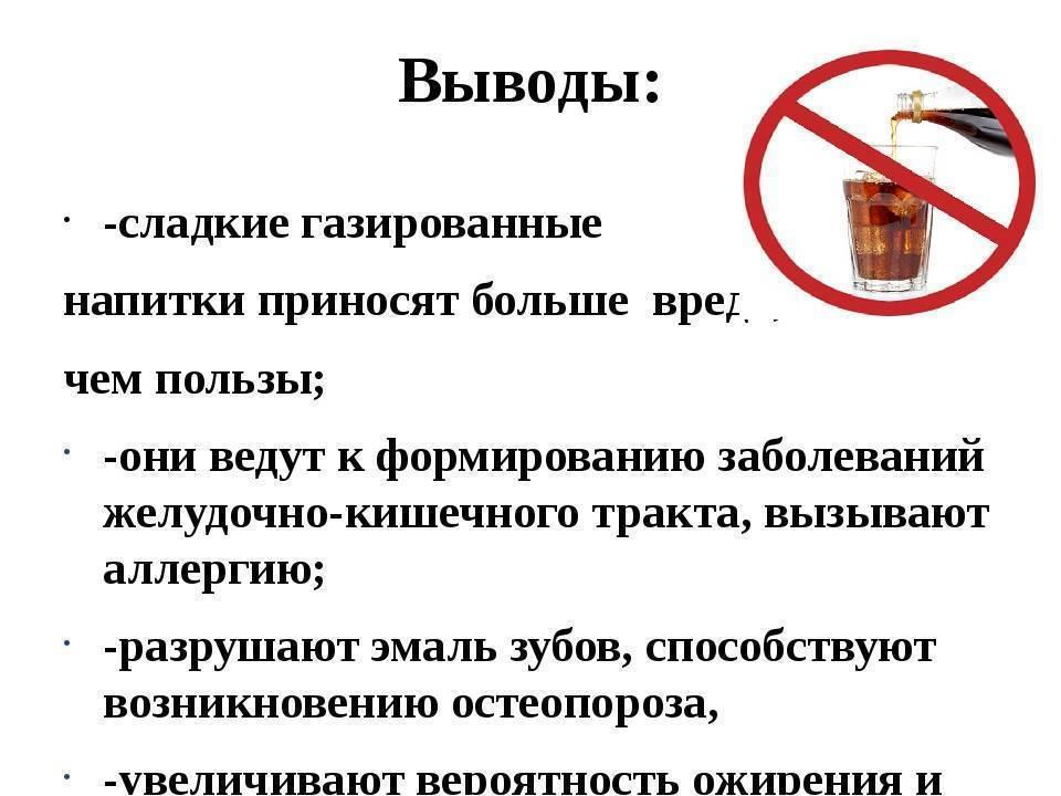 Безопасный кефир: срок годности и хранение кисломолочного продукта