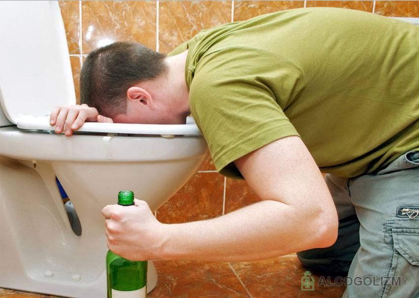 Как остановить рвоту после алкогольного отравления