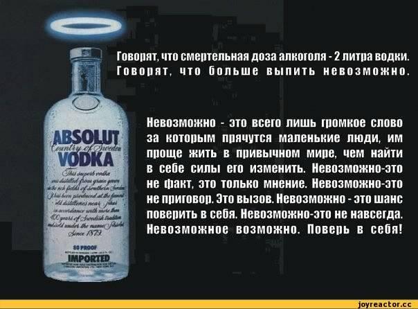 Что будет, если каждый день пить алкоголь – путь к алкоголизму