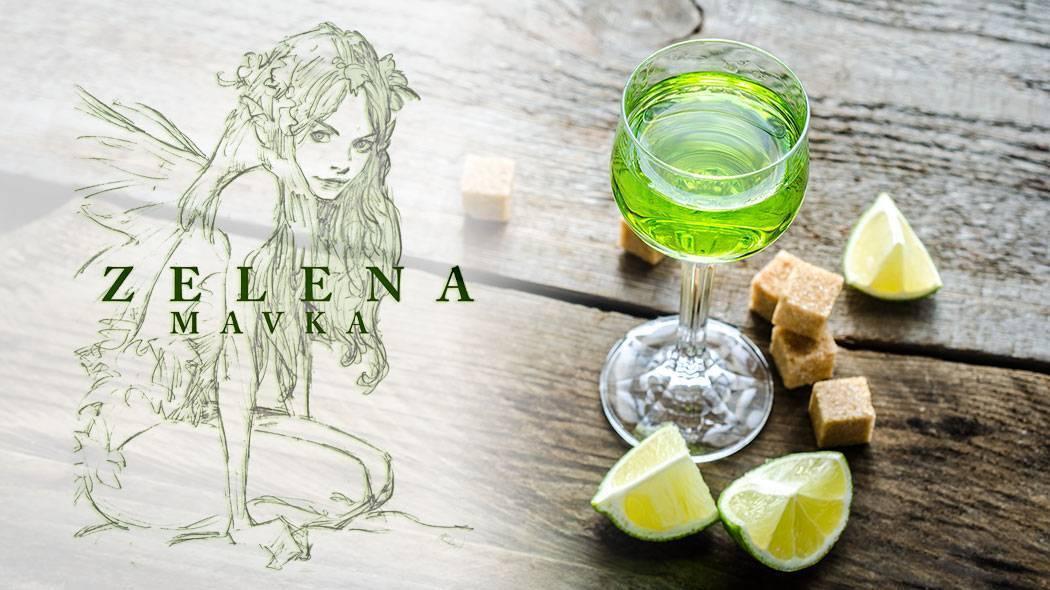 Абсент: особенности и виды крепкого напитка   inshaker   яндекс дзен