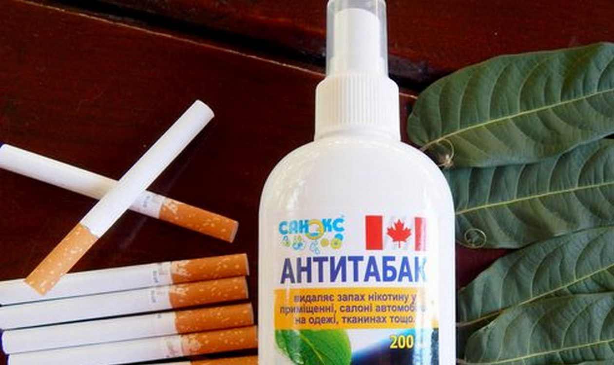 Как избавиться от запаха табака и сигарет в квартире: 27 способов