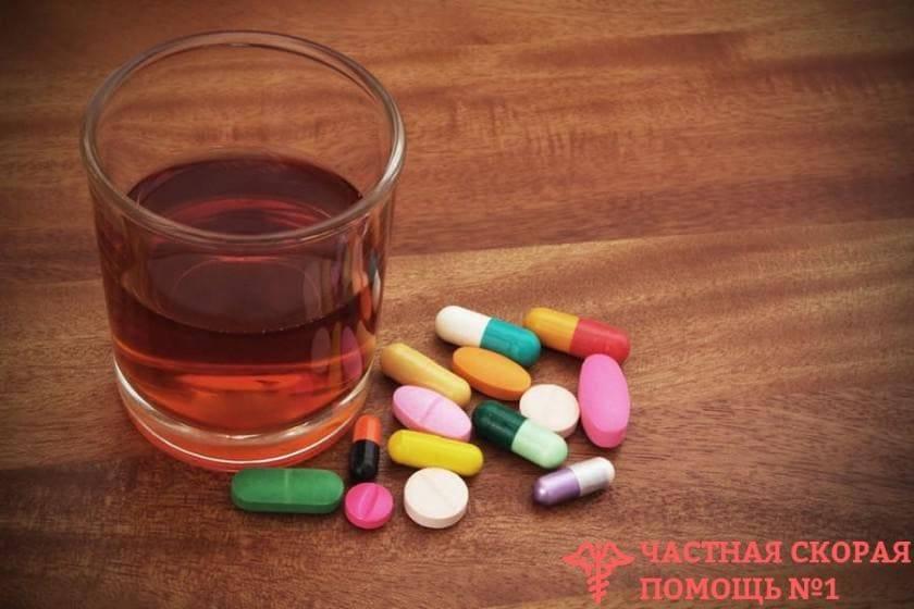 Валерьянка и алкоголь: совместимость препарата из аптечки