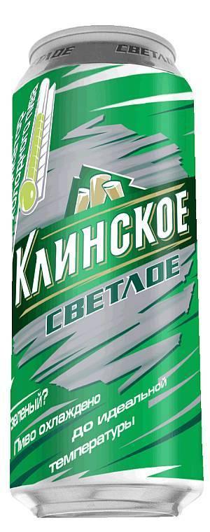 Пиво клинское (klinskoe) — виды напитка, особенности производства и состав - доктор петров