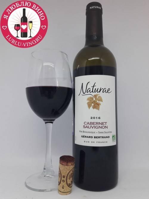 Биодинамическое вино - характеристики, состав, применение, рецепты, польза и вред
