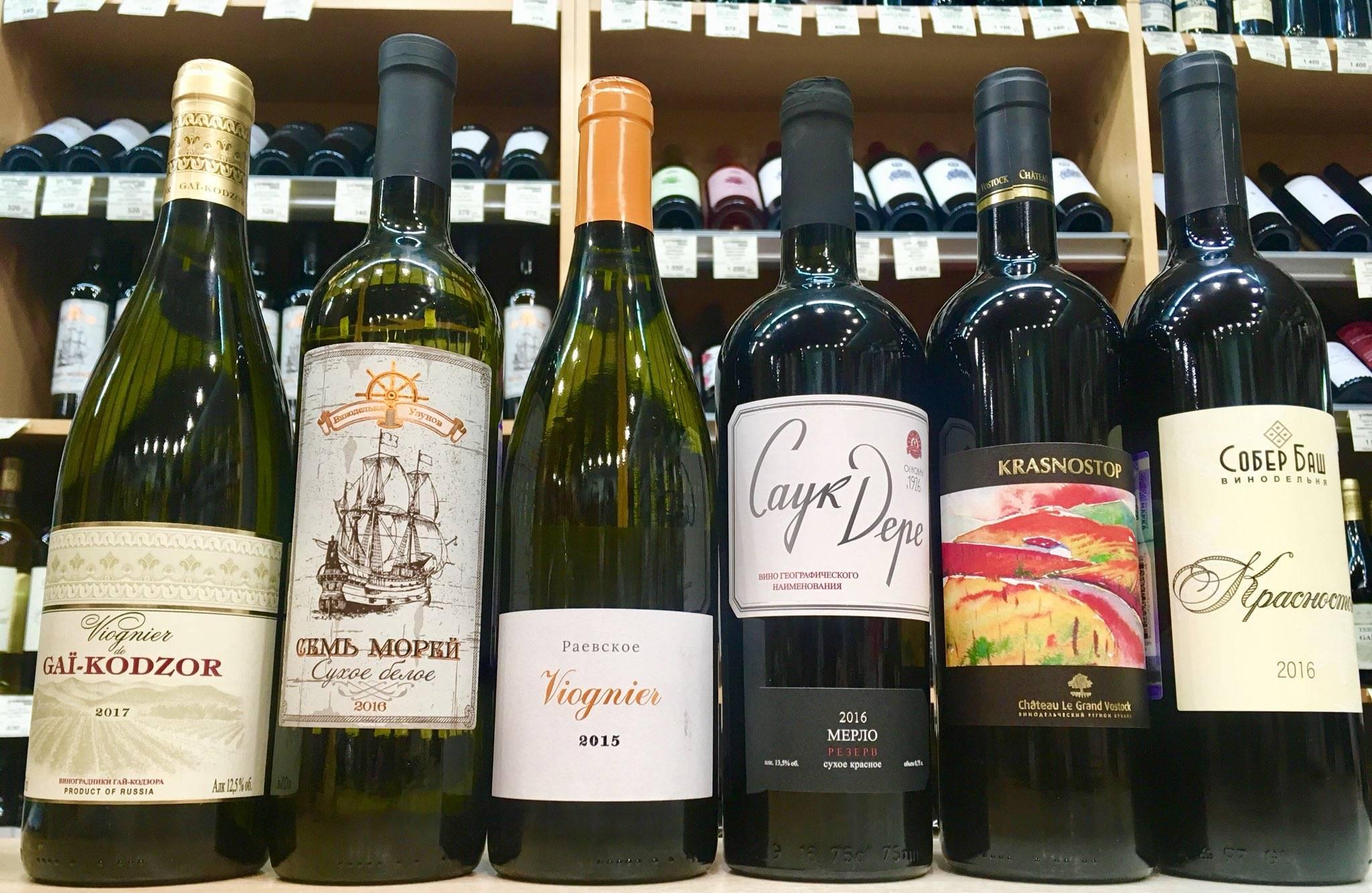 Обзор краснодарских вин