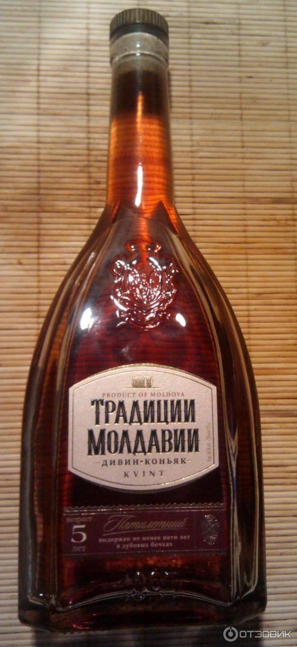 Лучшие молдавские коньяки