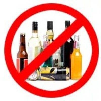Можно ли употреблять алкоголь после инсульта и чем это грозит больному?