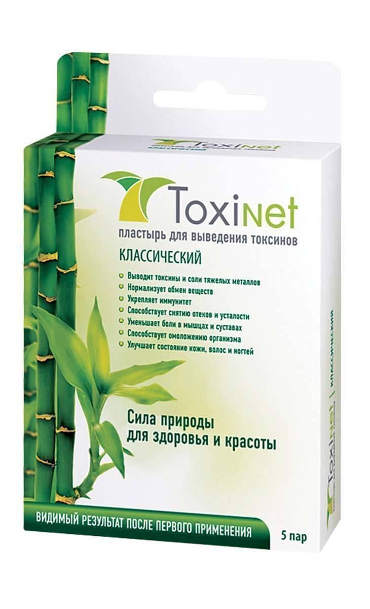 Как вывести токсины из организма быстро и эффективно