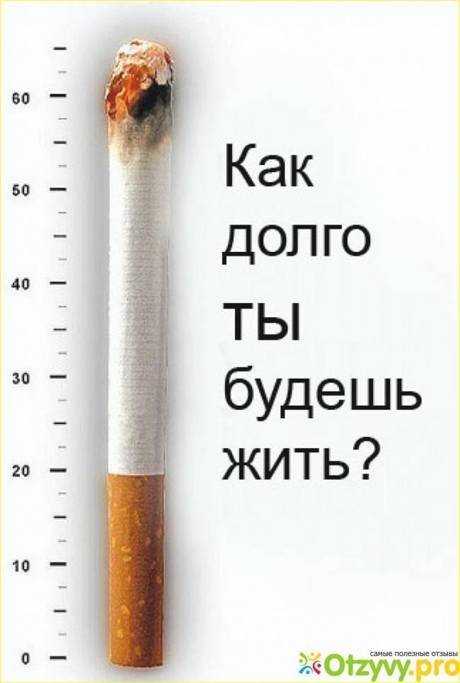 Сигареты вячеслава захарова: отзывы