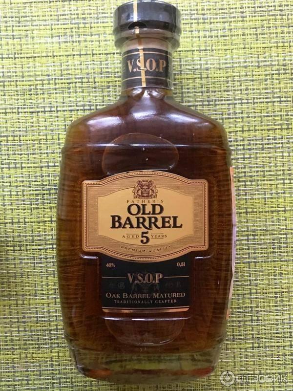Коньяк old barrel: описание, отзывы, цена и стоимость