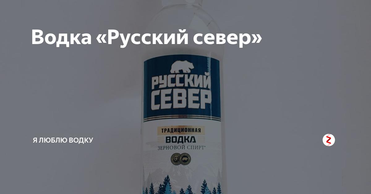 Какая водка лучше?