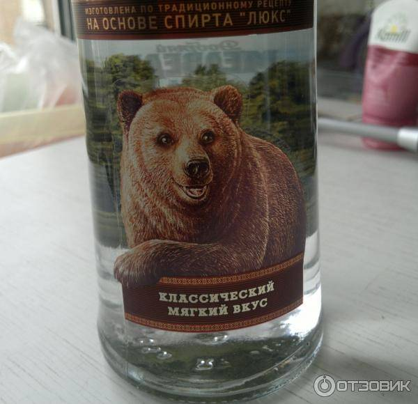 «медведь» – водка на углях премиум класа, разновидности + видео   наливали