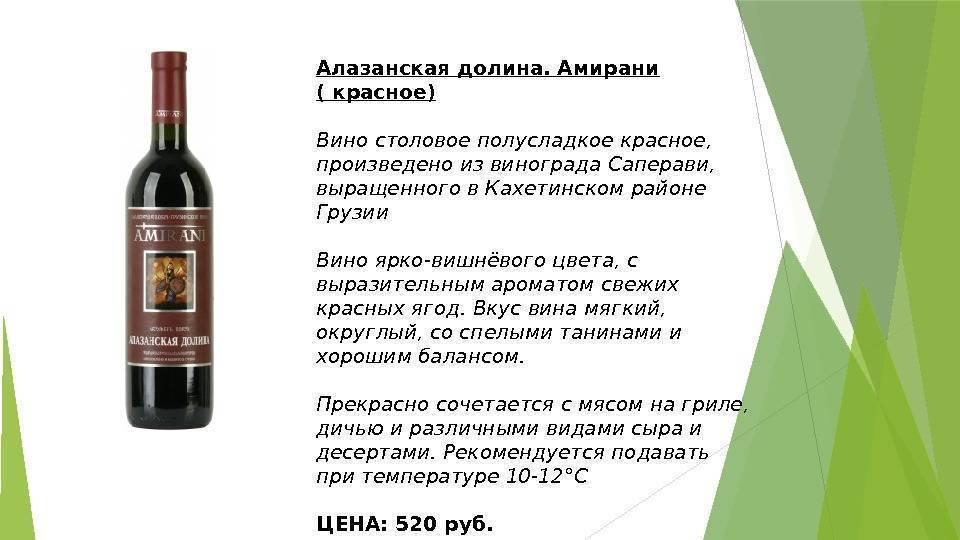 Тихие вина что это такое тихое вино - лучшие рецепты от gemrestoran.ru