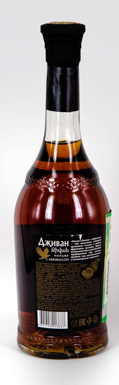 Армянский коньяк «арцруни» 5 лет: отзывы