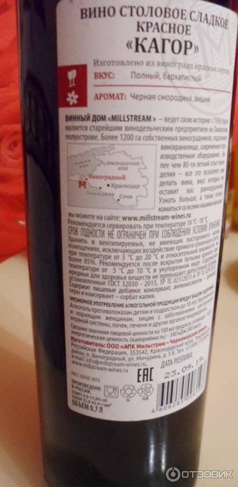 Что значит столовое вино? отличия, характеристики, правила употребления