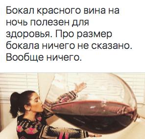 Бокал вина каждый день: польза или вред?