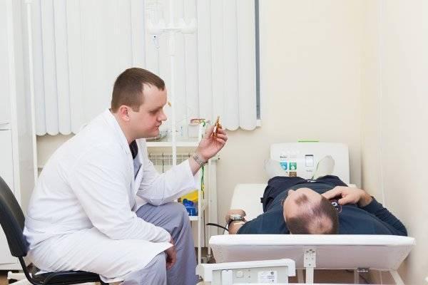 Наркологическая клиника в домодедово