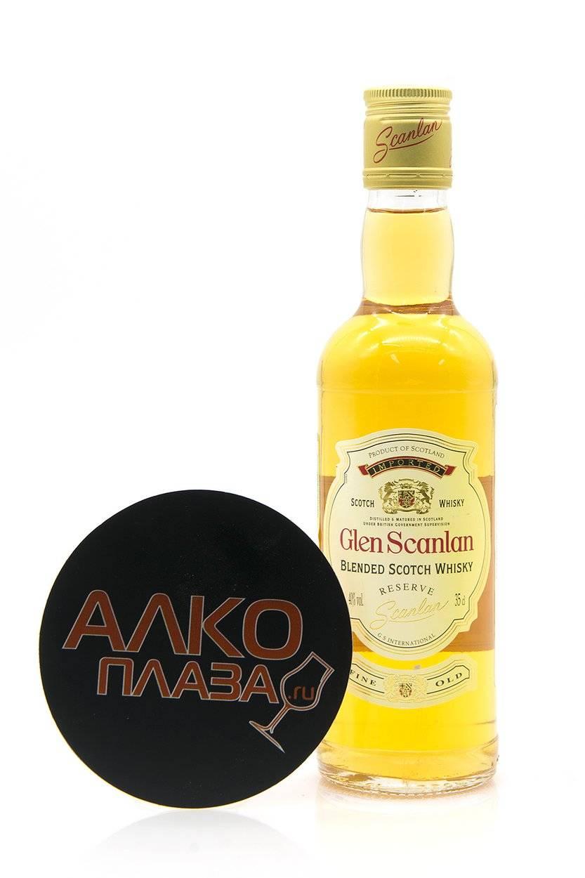Виски глен сканлан и ее особенности | наливали