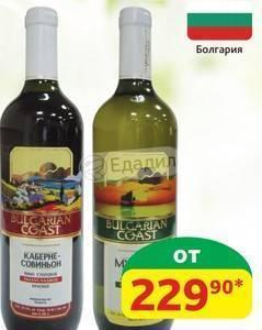Вино в болгарии — ямбол