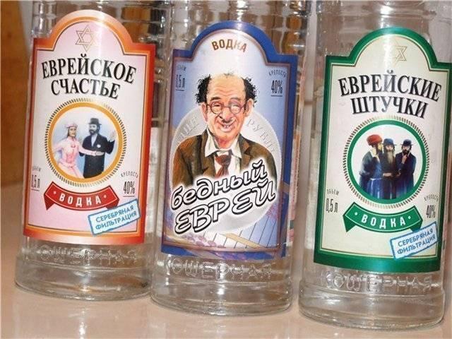 Видео рецептов еврейской изюмной водки
