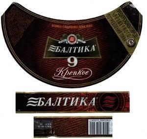 Балтика 7 крепость градус - 1001 салат