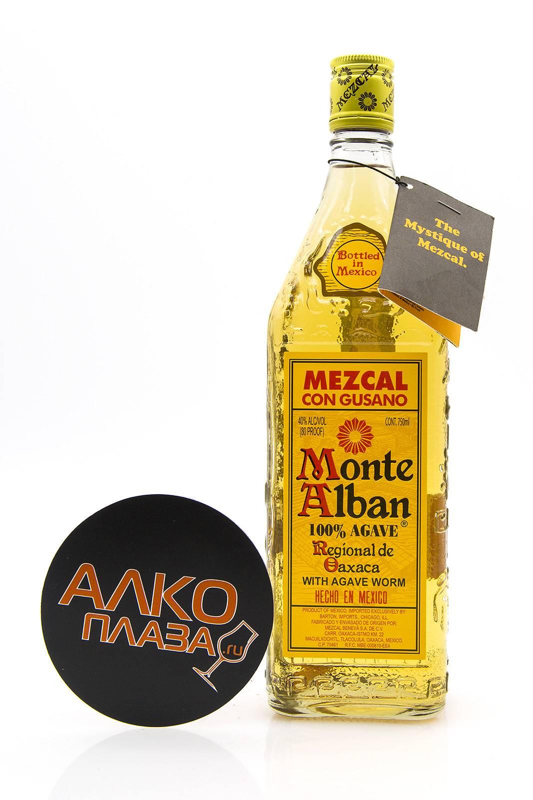Мескаль: это что такое, как называется текила с червяком, отличия, как правильно пить напиток с живностью