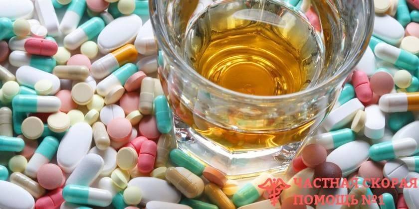 Антибиотики и алкоголь: мифы и реальность, почему опасно совмещать, допустимые виды лекарств