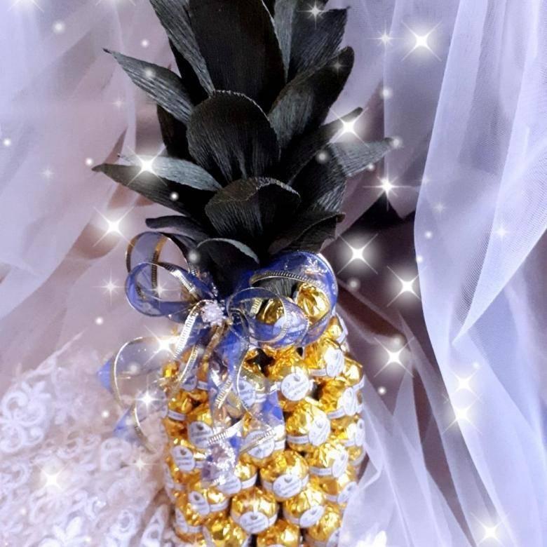 Ананас из конфет и шампанского: пошаговый мастер-класс