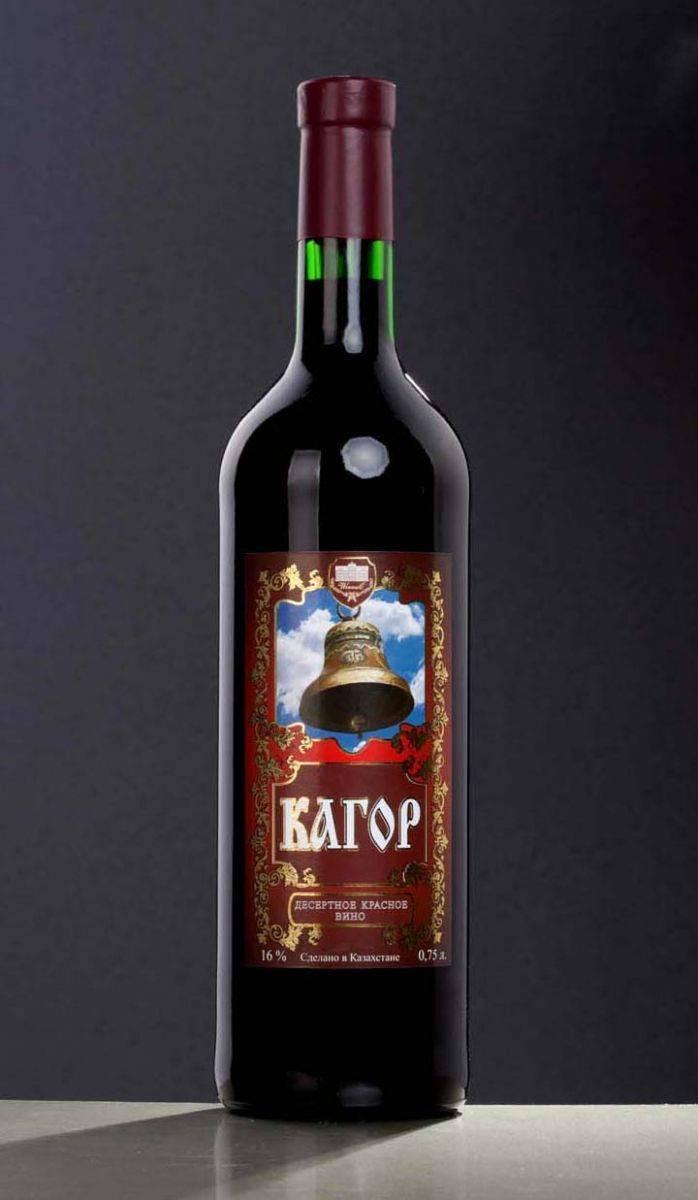 Как приготовить кагор в домашних условиях? рецепт и история. вино кагор полезные свойства.