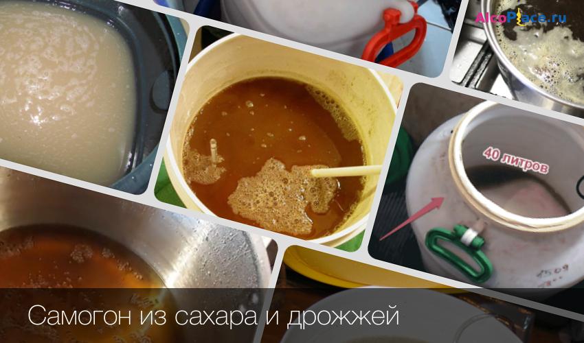 Как сделать жженый сахар для самогона и подкрасить его